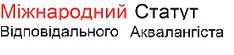 La charte internationale du plongeur Responsable traduite en 23 langues dont l'Ukrainien